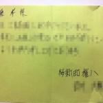 20130912_052148 (1)
